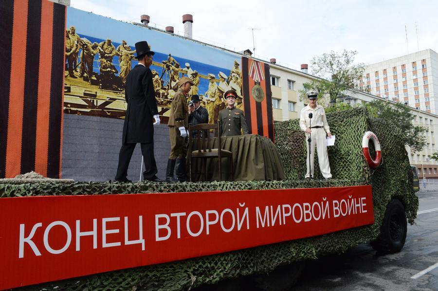 В России отмечают 70-ю годовщину окончания Второй мировой войны