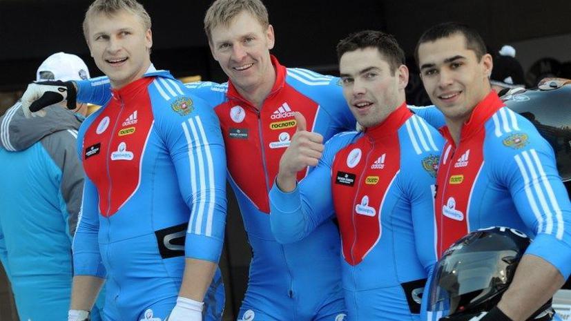 «Четверка» Александра Зубкова стала лучшей в мире по итогам сезона