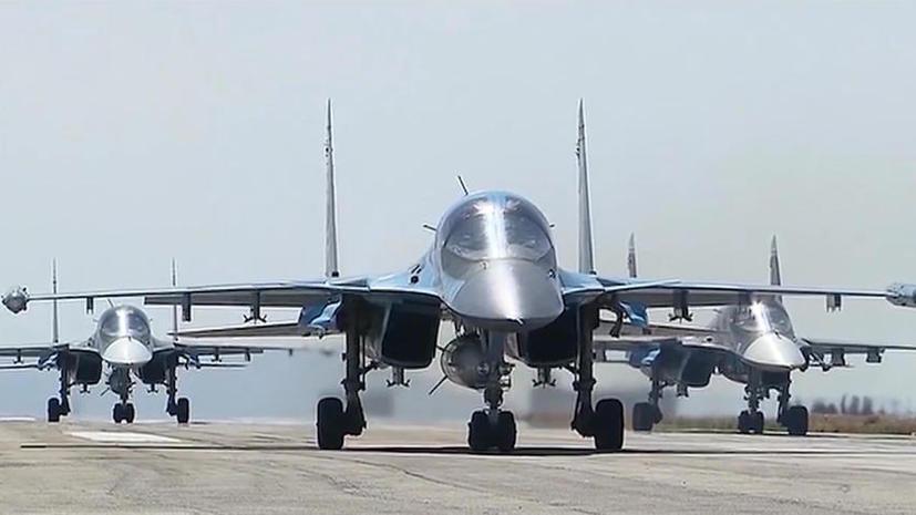 Европейские политики: Российская кампания в Сирии была успешной