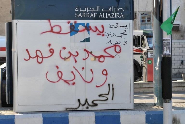 В Саудовской Аравии неизвестные обстреляли автомобиль диппредставительства ФРГ