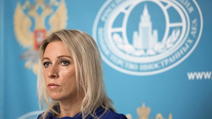 МИД РФ: Москва ждёт от Швейцарии разъяснения ситуации с самолётом российской делегации
