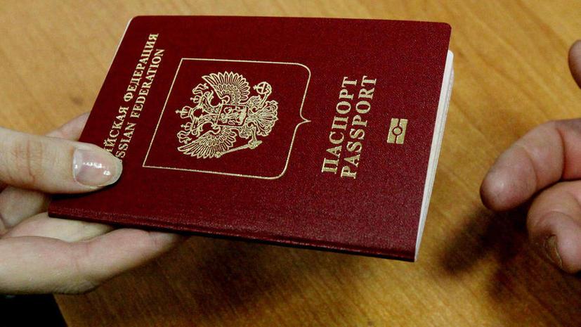 Гражданство России можно будет получить, вложив 10 млн рублей в экономику страны