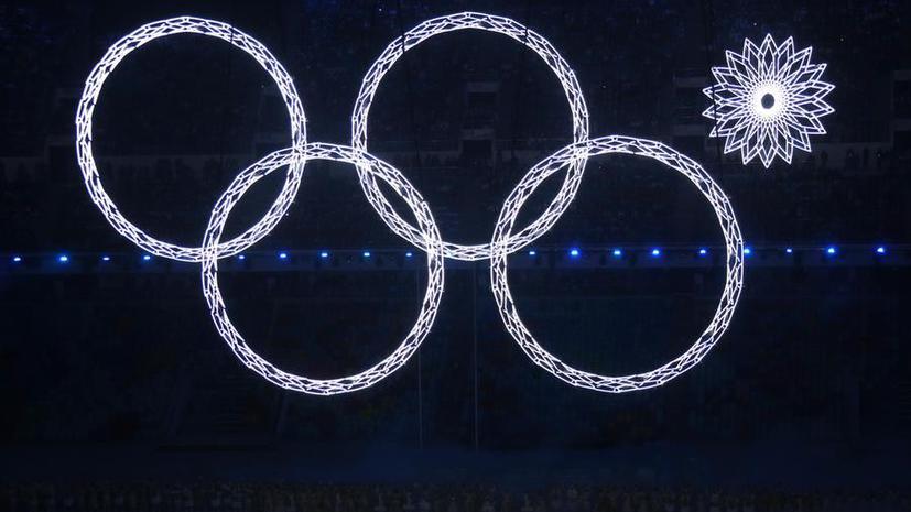 МОК не даст Дмитрию Медведеву запантентовать нераскрывшееся кольцо