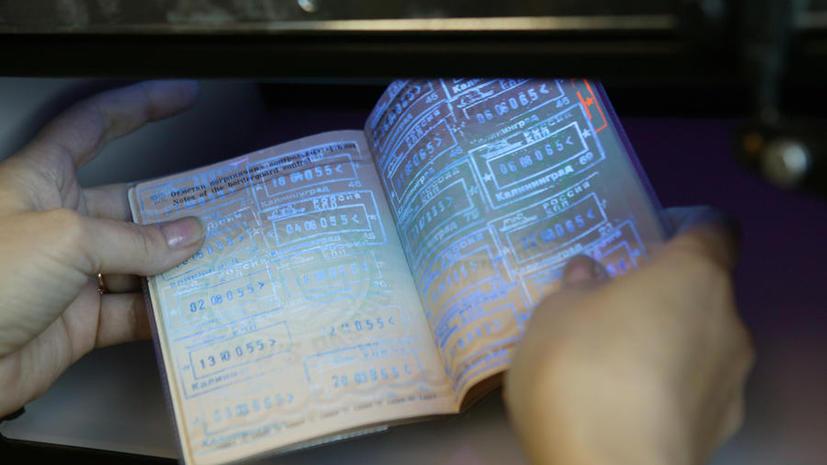 Въезд на территорию РФ закрыли для 380 тысяч иностранцев