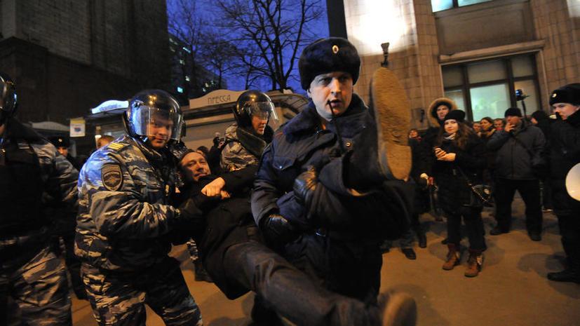 Полиция: Около 420 нарушителей общественного порядка  задержаны в центре Москвы