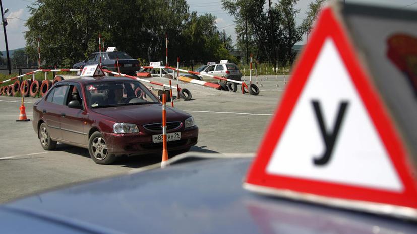 ГИБДД изменит правила сдачи экзаменов в автошколах