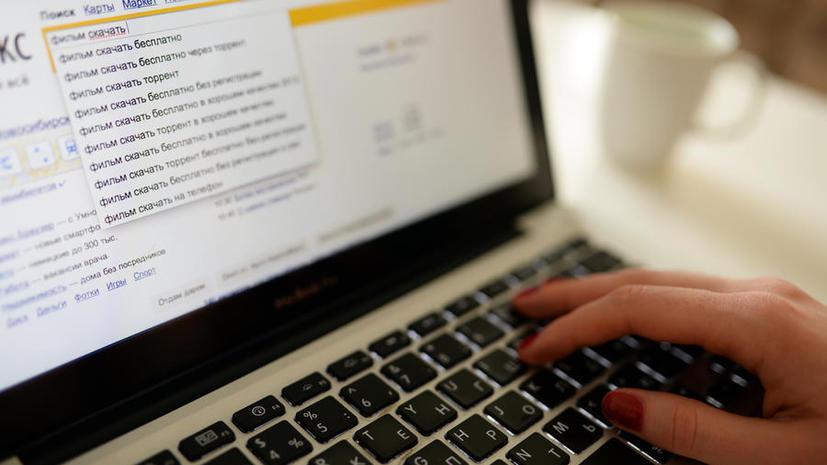 Суд пока не раскрывает названия сайтов с пиратским контентом