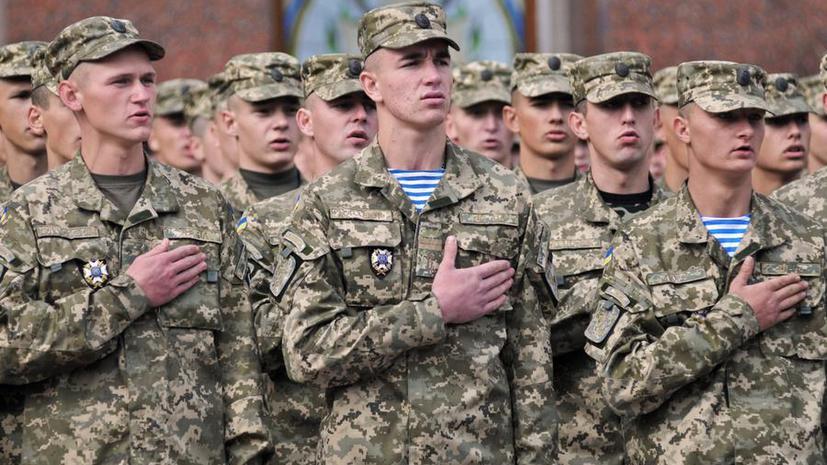 СМИ: Украина может стать военной базой США и колонией Германии