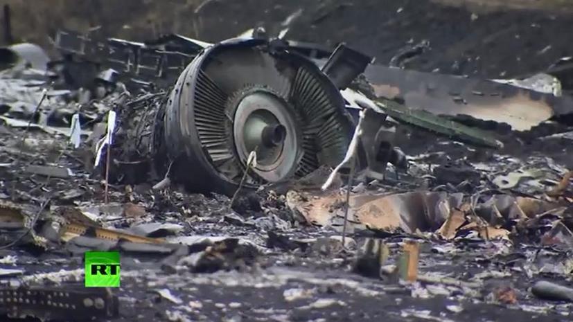 Расследование крушения Boeing: власти ДНР предлагали гуманитарный коридор, но Киев отказался