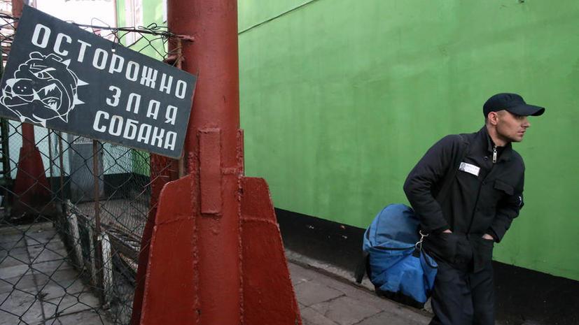 Заключенные получат право на компенсацию за плохие условия в СИЗО