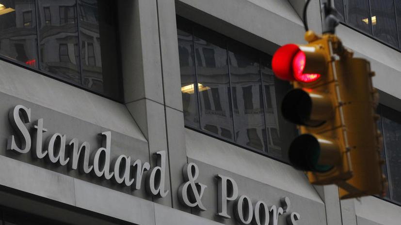 Агентство Standard & Poor's понизило рейтинг Украины до уровня выборочного дефолта