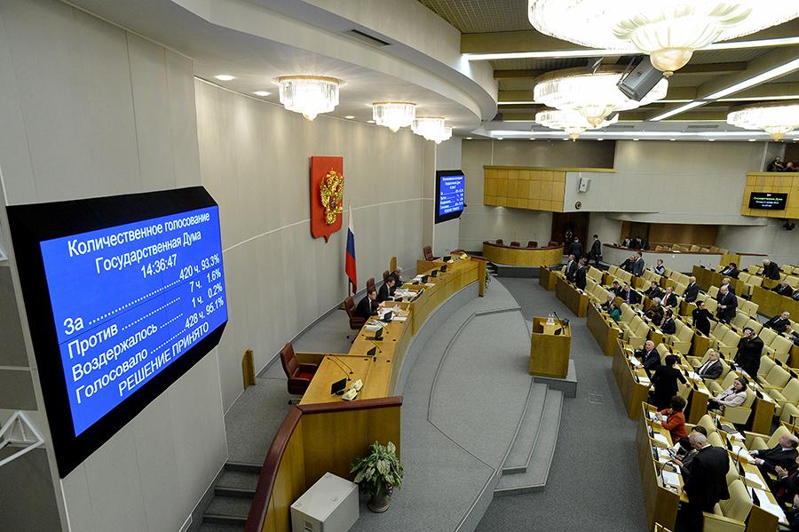 Госдума не станет рассматривать петицию против «закона Димы Яковлева»