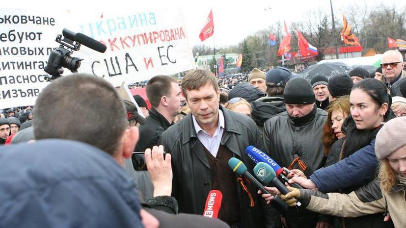 Олег Царёв: Власти Украины развязывают гражданскую войну