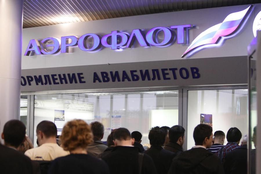 «Аэрофлот» может создать низкобюджетного перевозчика в 2014 году