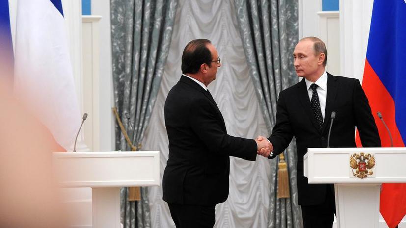 Владимир Путин и Франсуа Олланд договорились о совместной борьбе с «Исламским государством»
