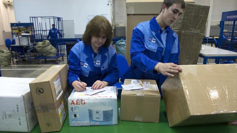 «Почта России» обложит пошлиной интернет-шопинг