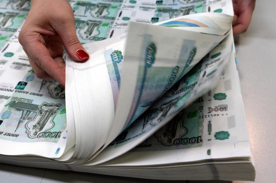 Помоги Центробанку выбрать дизайн новых купюр