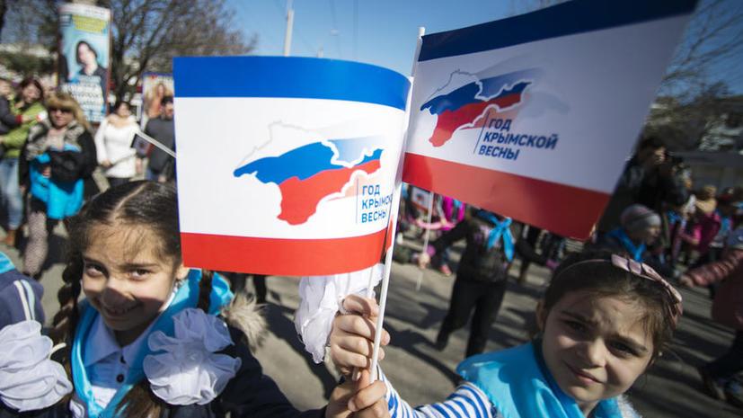 Крым, Севастополь и вся Россия сегодня отмечают годовщину воссоединения