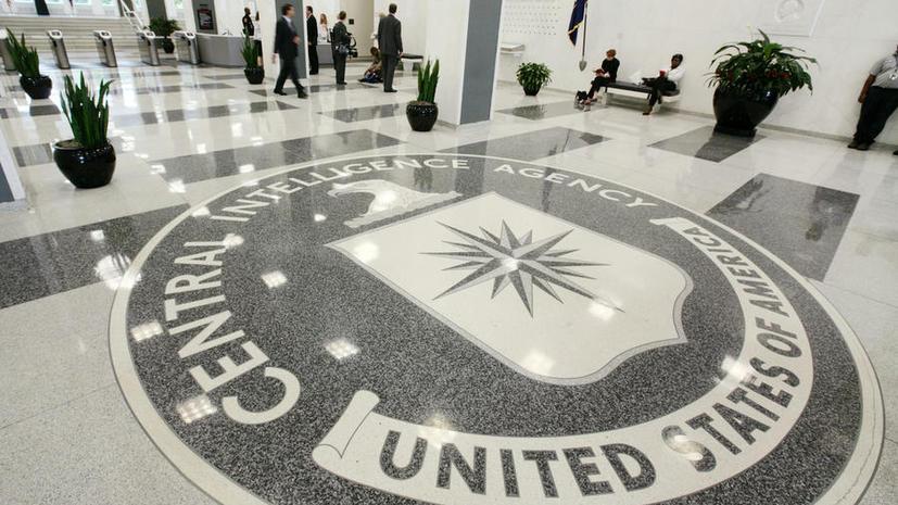 Немецкие СМИ: Представители ЦРУ обсудили с российскими спецслужбами борьбу против ИГ