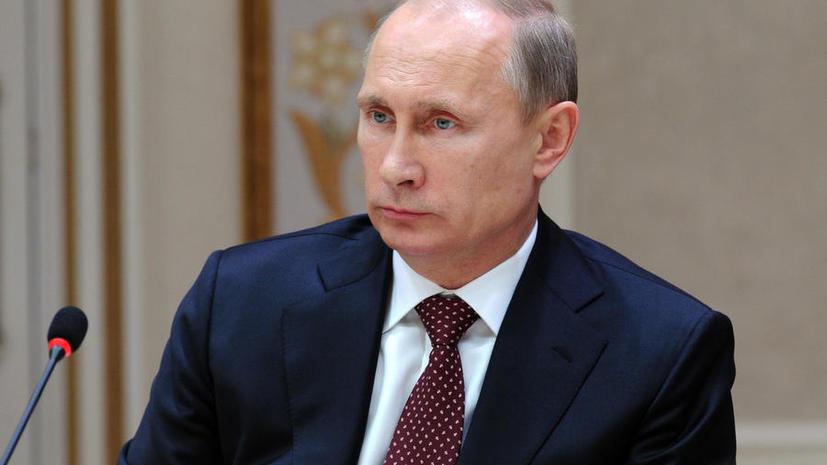 Владимир Путин: Россия - уже не самая читающая страна