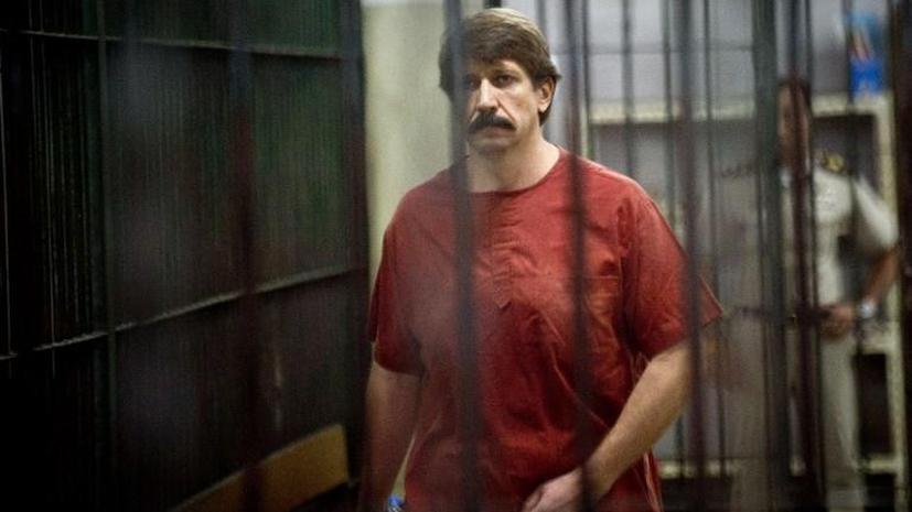 Суд в США отклонил апелляцию Виктора Бута: россиянин будет сидеть в тюрьме 25 лет