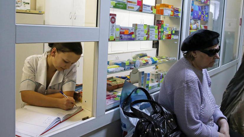 Правительство и Госдума установят потолок цен на все лекарства