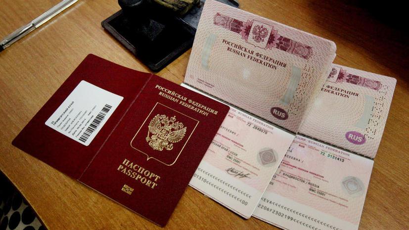 Бланки Паспортов Рф - фото 11