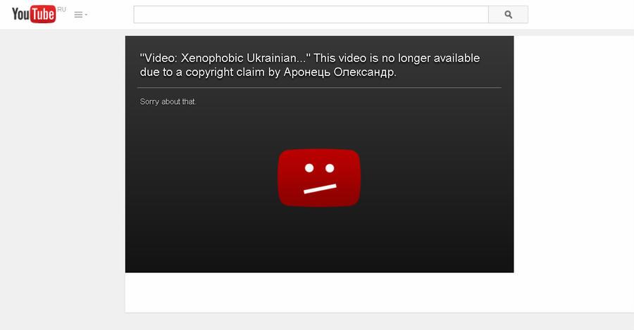 Украинские националисты заблокировали ролик RT со своим преступлением «из-за авторских прав»