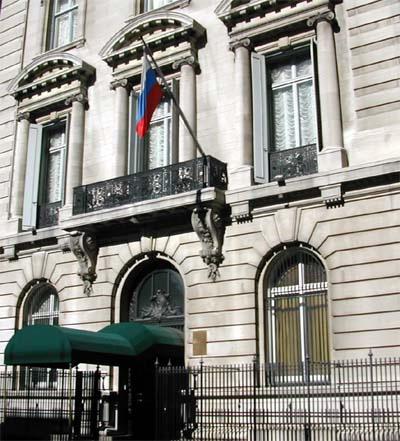 Представитель ФБР: Российские дипломаты в США незаконно получали медицинские страховки