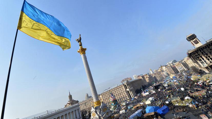 В Киеве объявлен состав нового правительства Украины