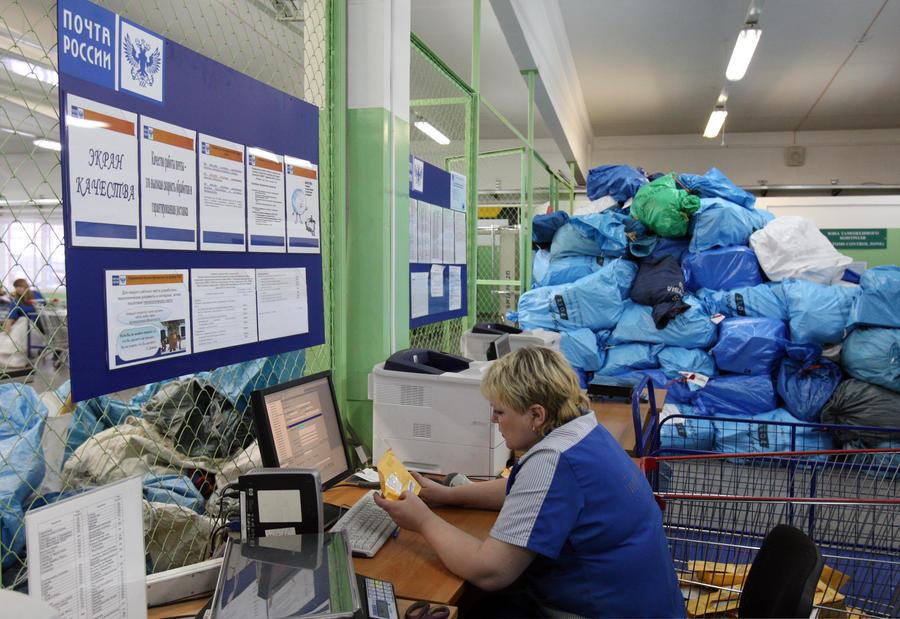 Почтовый аврал: в Москве скопилось 500 тонн недоставленных посылок