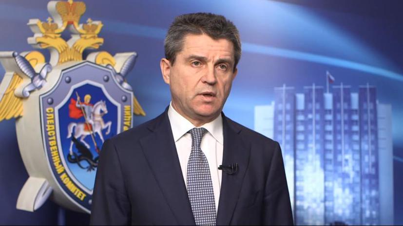СК РФ: По факту обстрела в Донецке возбуждено уголовное дело
