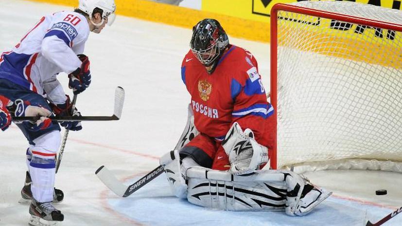 Сборная России по хоккею потерпела первое поражение на Чемпионате мира