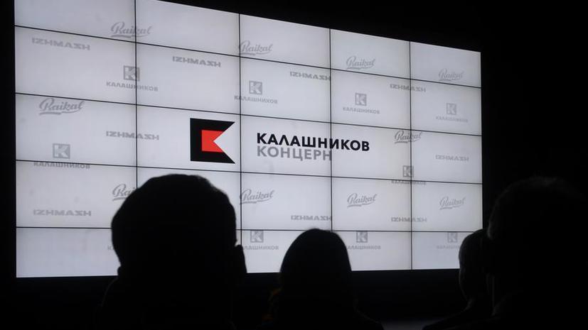 Концерн «Калашников» запустит производство беспилотников и катеров различного назначения