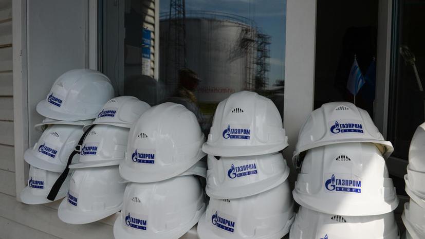 Газпром: Мы готовы к снижению цены на нефть до $30 за баррель