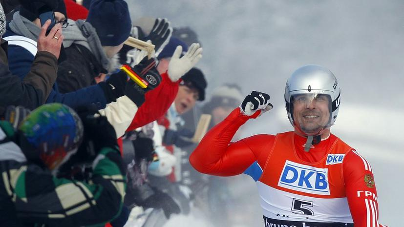 Саночник Демченко стал вторым на этапе Кубка мира в Сочи