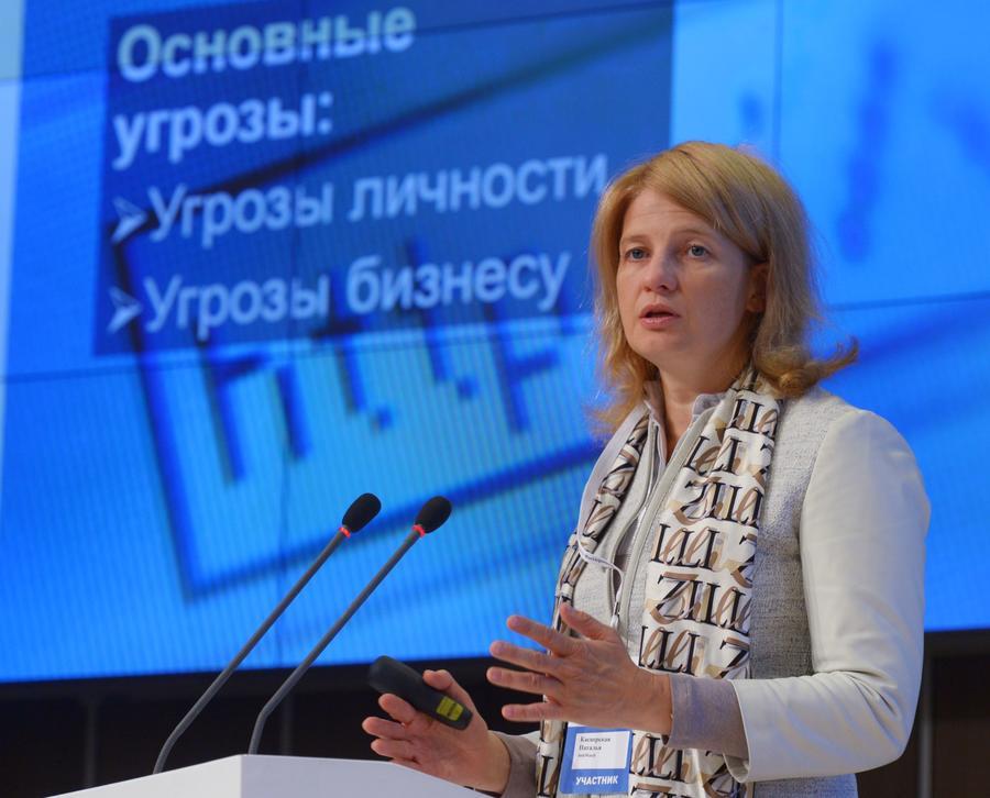 Наталья Касперская: Российские IT-технологии очень востребованы в Азии и на Ближнем Востоке