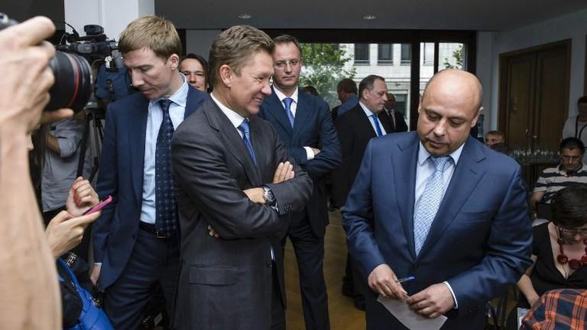 Встреча между Россией, Украиной и ЕС по вопросам поставок газа состоится 9 июня в Брюсселе