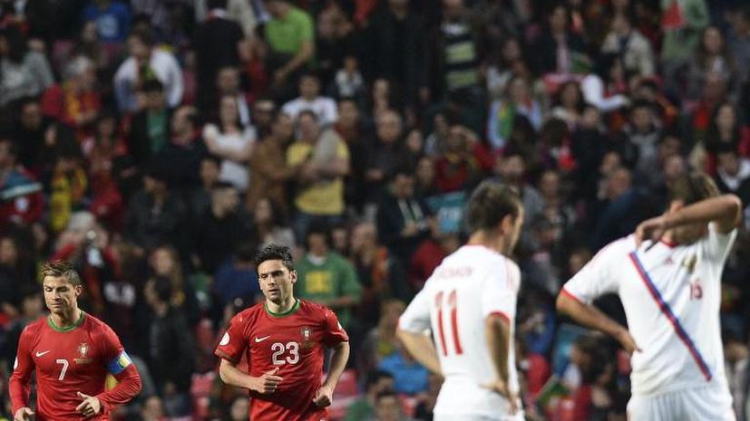 Российская футбольная сборная проиграла свой первый матч в квалификации на ЧМ-2014