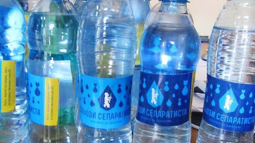 Минеральная вода с бомбами для Новороссии на этикетке поступила в продажу в Закарпатье