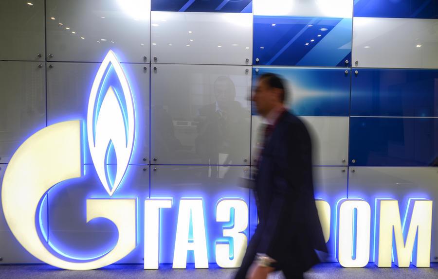 «Газпром» потеряет 510 млрд рублей из-за заморозки внутренних тарифов на газ