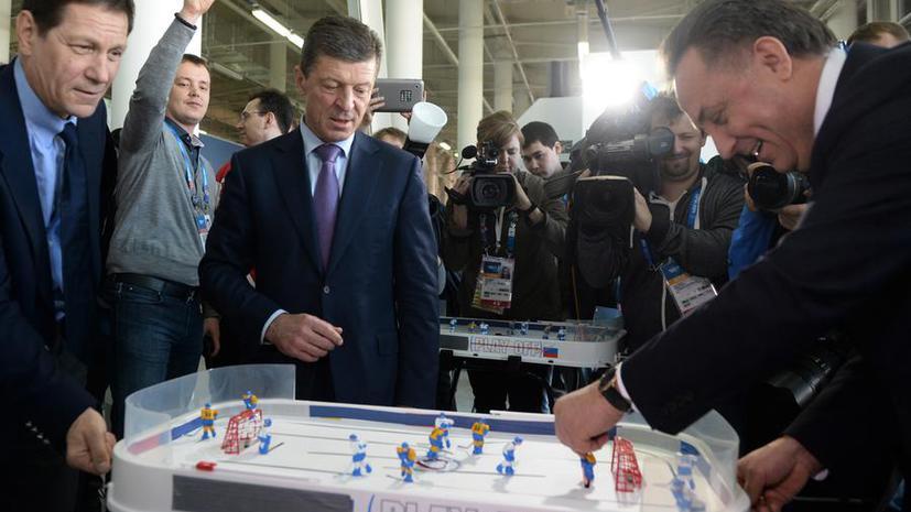 Дом болельщиков команды России предлагает гостям настоящий олимпийский досуг