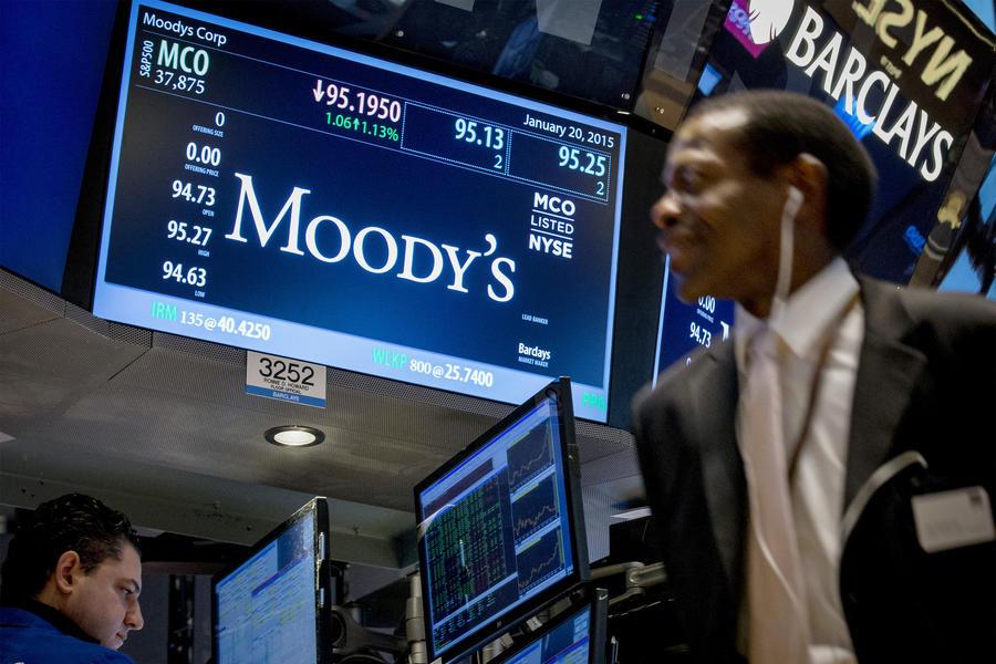 Минфин РФ: Решение Moody's понизить рейтинг России не окажет серьёзного влияния на рынок капитала