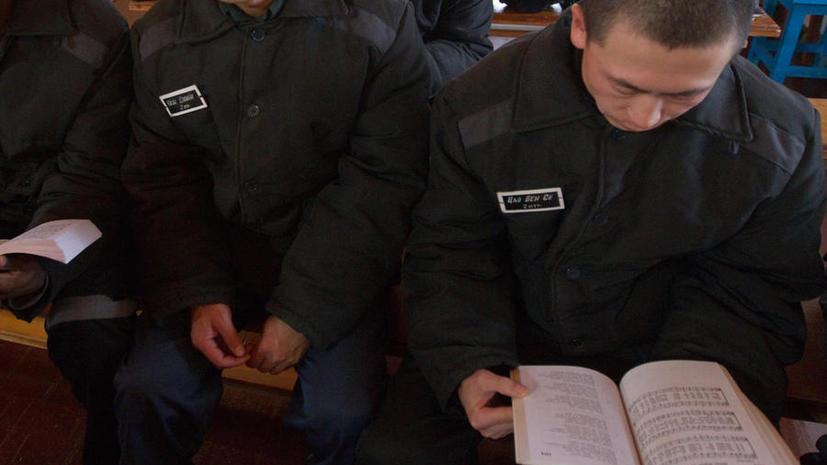 Заключённым российских тюрем запретят читать книги о войне