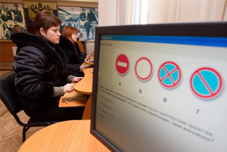 Каждая попытка получения водительских прав обойдётся россиянам в 4,5 тыс. рублей