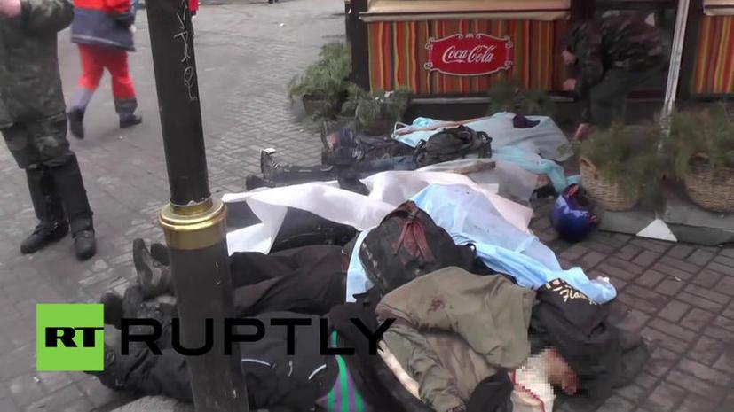 Минздрав: В столкновениях в Киеве погибли 35 человек, 505 ранены