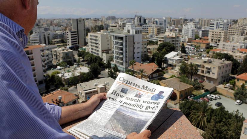 Кипр предоставит иностранным вкладчикам гражданство