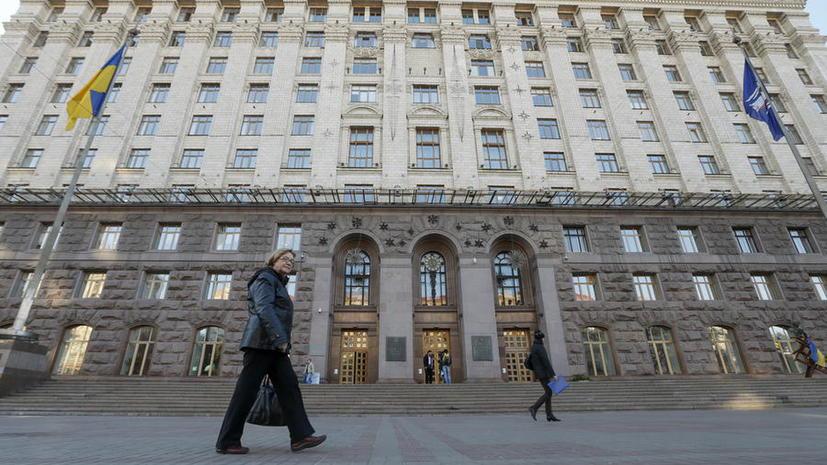Fitch допустило дефолт Киева