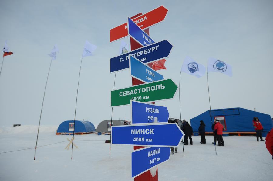 В России будет разработан экологический кодекс Арктики