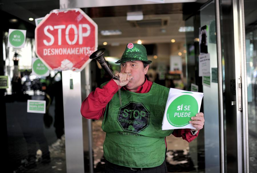 В Испании заморозят взыскания по ипотечным долгам